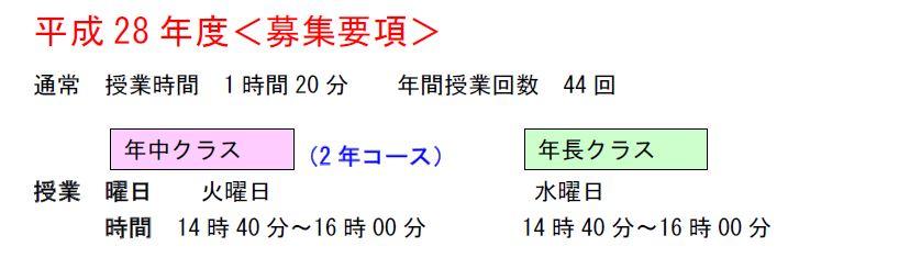 youji01-1