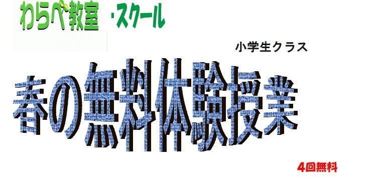 youji01-2