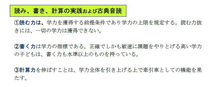 youji01-3